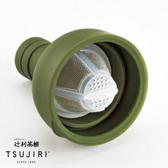 【辻利茶舗 x HARIO】酒瓶冷泡茶壺750ml (紅) 創新設計,高品質玻璃瓶身,附可拆式濾網,沖泡簡易,清洗方便。原廠公司貨。 5