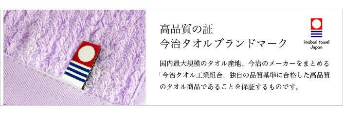 日本製 今治織上 /  純棉浴巾 毛巾 2入(約60×120cm)  /   IMRs104X。日本必買 日本樂天代購 /  件件含運 6