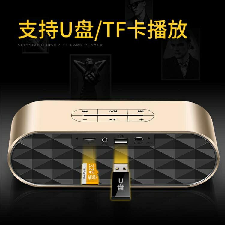 F4雙喇叭藍牙音箱無線手機迷你便攜式U盤可插卡小音響車載超大音量聲音戶外重 『718狂歡節』