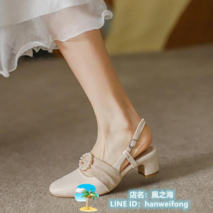 高跟鞋 涼鞋女高跟鞋單鞋中跟一字扣包頭涼鞋瑪麗珍鞋粗跟涼鞋 千尋之旅