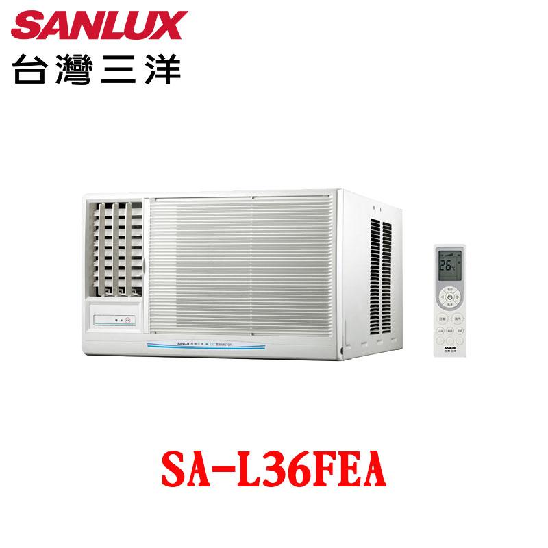 【SANLUX 三洋】5-7坪 窗型左吹定頻冷氣 SA-L36FEA