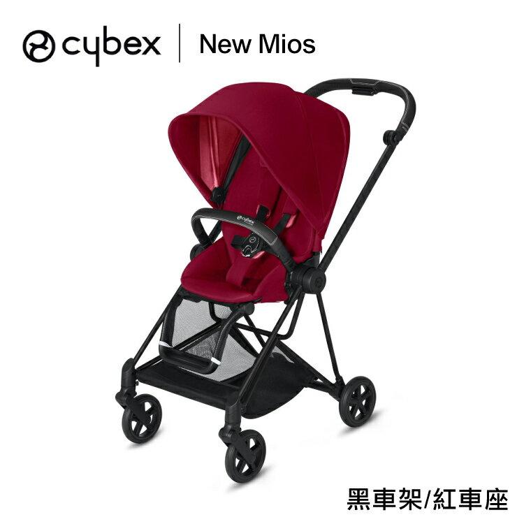 德國 Cybex New Mios 輕便型4輪嬰兒手推車(紅色)-3色車架【預購:車架(玫瑰金9月中) / 車座7月底到貨】 _好窩生活節 0