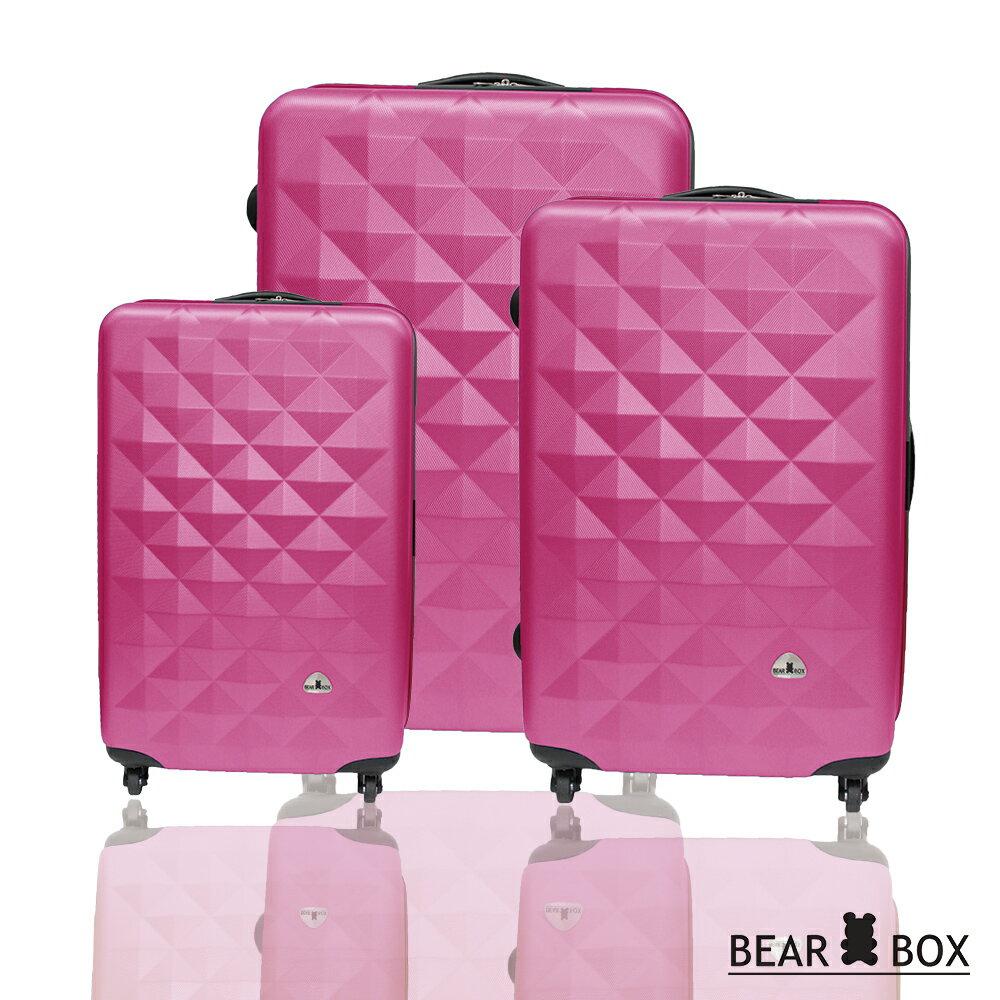 BEAR BOX晶鑽系列ABS霧面超值三件組旅行箱 / 行李箱 1
