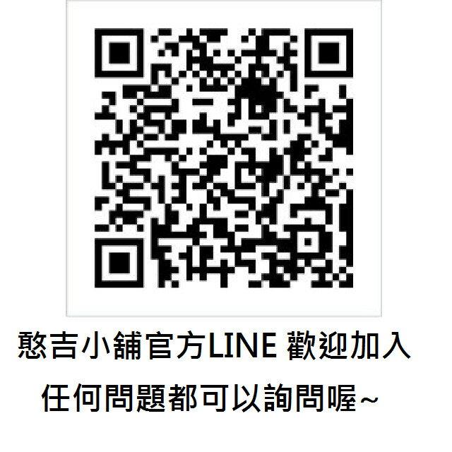 【憨吉小舖】【買1送1】T.KI 鐵齒蜂膠漱口水350mL/罐