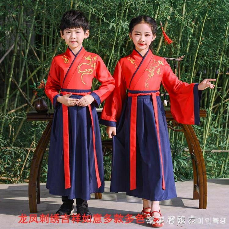 漢服女童小學生國學服男童中國風古裝女書童服裝男孩兒童演出服男 四季小屋