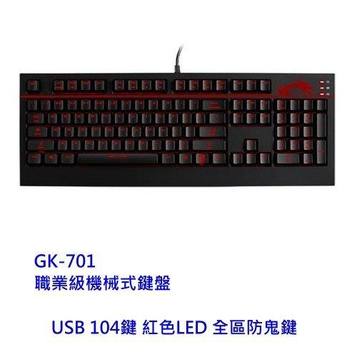 【新風尚潮流】MSI電競週邊GK-701機械式電競鍵盤USB104鍵紅色LED全區防鬼鍵GK-701