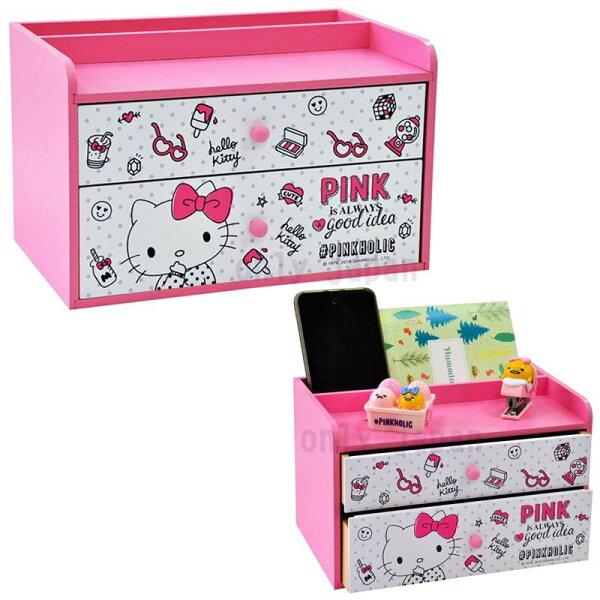 【真愛日本】18071100001收納雙抽屜置物盒-PINKHOLIC桃kitty凱蒂貓抽屜櫃木製收納櫃