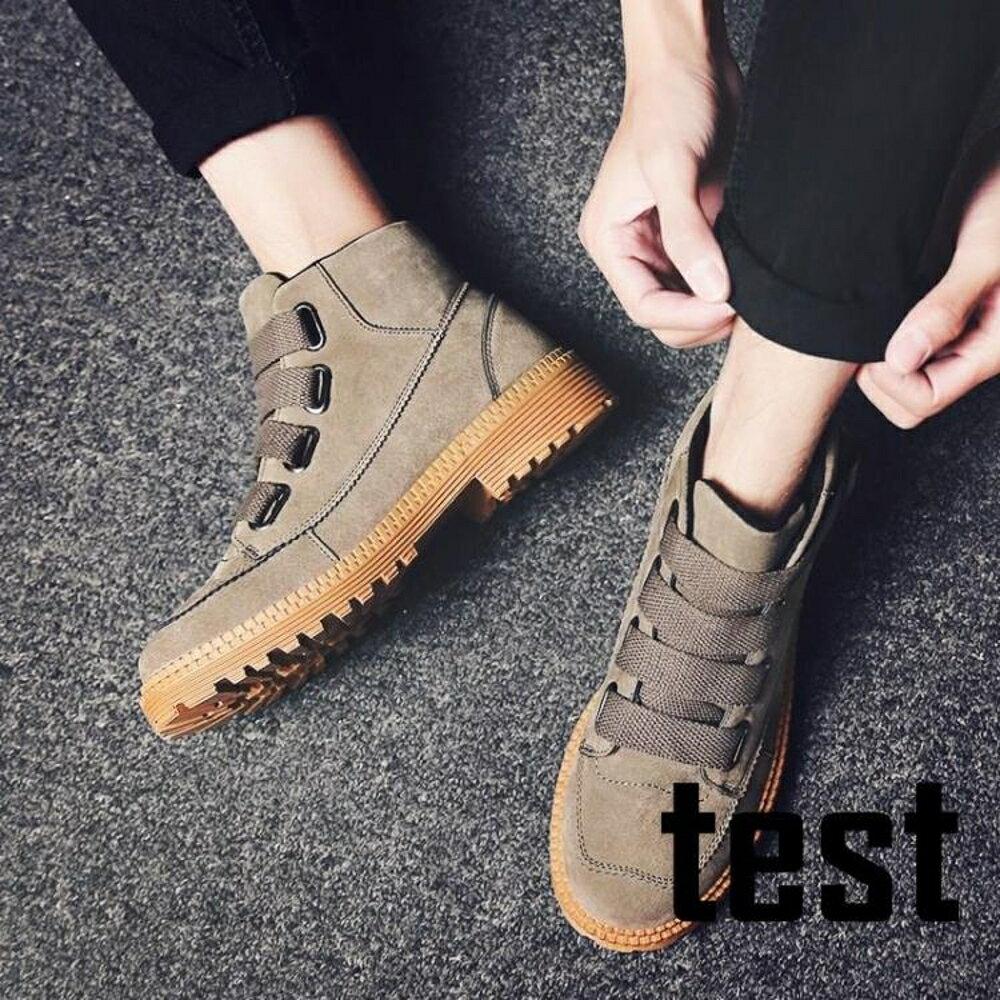靴子 男士靴子男高筒男鞋冬季男靴雪地靴工裝靴馬丁靴男中筒短靴男軍靴 歐歐流行館