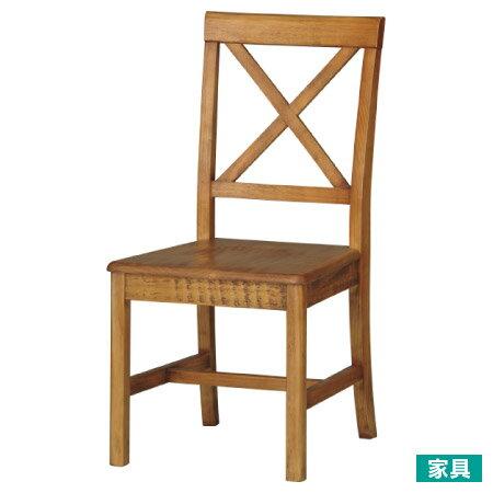 ◎餐椅KARCY LBR 淺褐色