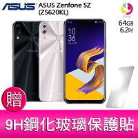 分期0利率 華碩ASUS Zenfone 5Z (ZS620KL) 6G+64G 旗艦智慧型手機  贈『9H鋼化玻璃保護貼*1』▲最高點數回饋10倍送▲ 0