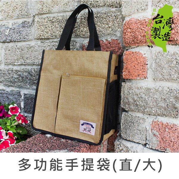 珠友PB-60276多功能手提袋學生補習袋雪花布便當袋(直大)