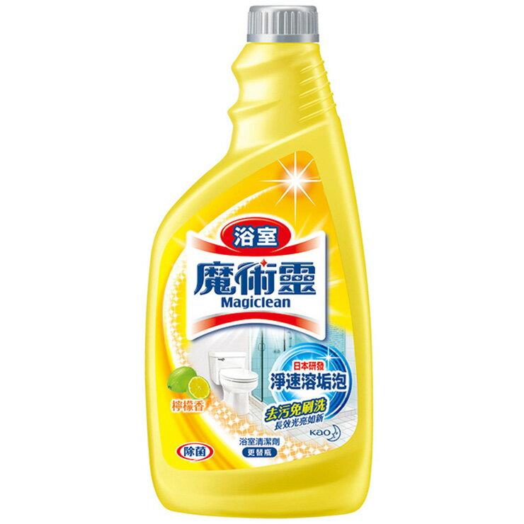 魔術靈 浴室清潔劑 檸檬香 更替瓶 500ml
