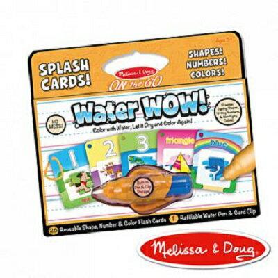 美國瑪莉莎 Melissa & Doug 神奇水畫卡 - 數字顏色形狀