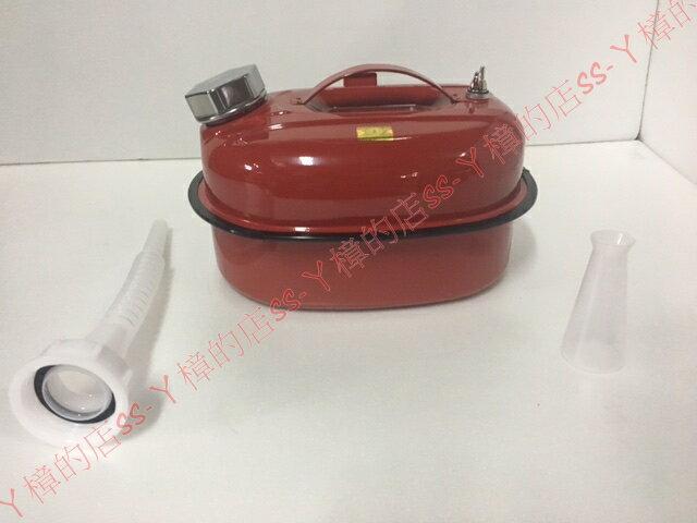 油桶 汽油桶 柴油桶 燃料桶 儲備油桶 鋼製 5L*台灣製造