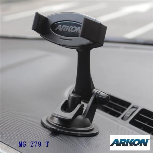 智慧型手機/ 平板電腦/ 導航機單手固定黏膠吸盤車架組 (MG279-T) iPhone配件 Garmin吸盤車架組