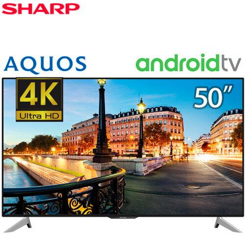 SHARP 夏普 50UA6800T 50吋4K智能連網液晶電視(搭載Android TV 系統)