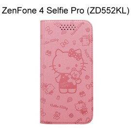 HelloKitty壓紋皮套[粉]ASUSZenFone4SelfiePro(ZD552KL)5.5吋【三麗鷗正版授權】