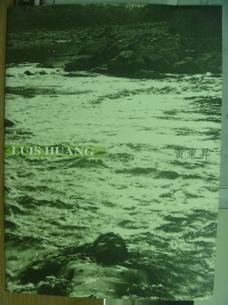 【書寶二手書T2/藝術_PLA】LUIS HUANG黃東昇