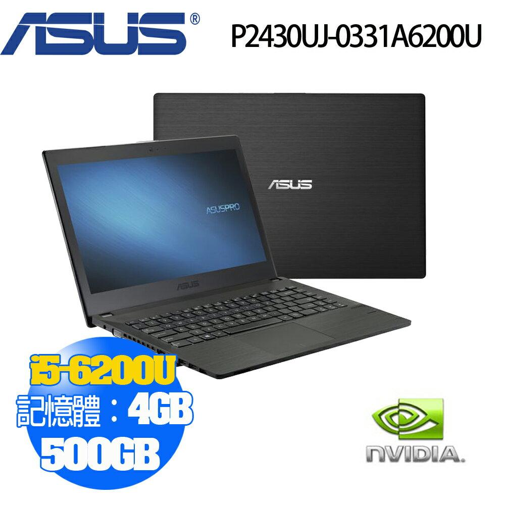 【DR.K3C】ASUS P2430UJ-0331A6200U 14吋 i5-6200U/4GB/500GB/ 920M 2GB 3年國際保固 (商務效能獨顯機)