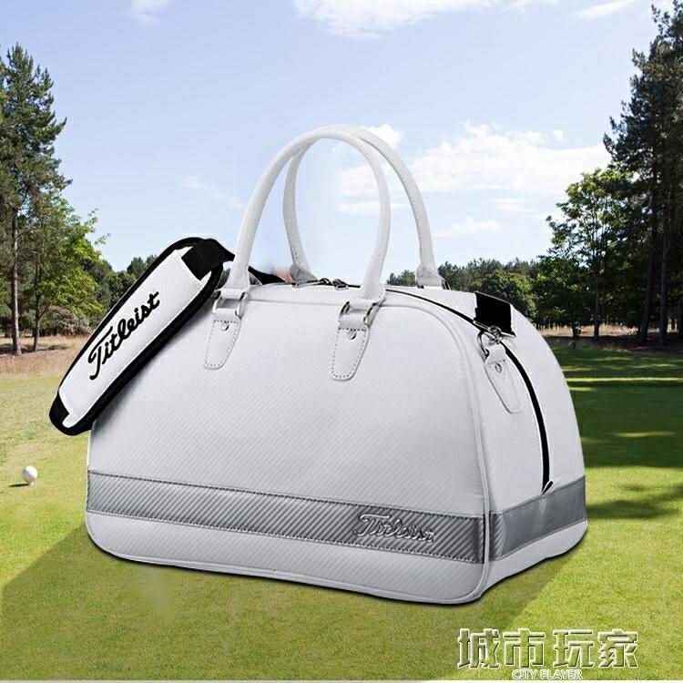 高爾夫球包 高尔夫球衣物包新款双层运动休闲旅行手提肩背衣服包有独立鞋袋