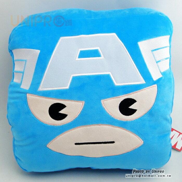 【UNIPRO】Marvel 美國隊長 Captain America 暖手枕 靠背枕 抱枕 漫威正版授權