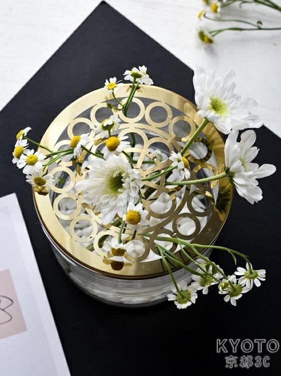 北歐簡約創意透明玻璃網格蓋花瓶擺件客廳插花鮮花水培固定神器