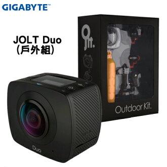 技嘉 GIGABYTE JOLT DUO 360度 全景雙眼攝影機+戶外配件組/運動攝影機/黑炫機【馬尼行動通訊】