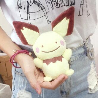 PGS7 日本卡通系列商品 - 日本 百變怪 造型 皮丘 娃娃 玩偶 寶可夢 Pokémon 神奇寶貝