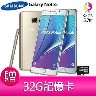 【NOTE8 上市慶】12期0利率 領卷現折200元 三星Samsung Galaxy Note 5 N9208 32G 雙卡旗艦智慧手機★曲面 側螢幕★【贈32G記憶卡*1】