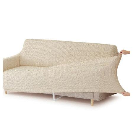 三人用伸縮式沙發套GEO-BE3PNITORI宜得利家居
