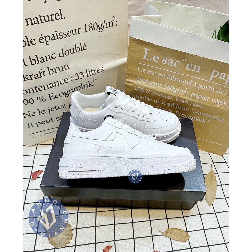 滿1600搶券折160 ▶帝安諾-實體店面 Nike Air Force 1 Pixel 像素 logo 解構 白色 全白 CK6649-100