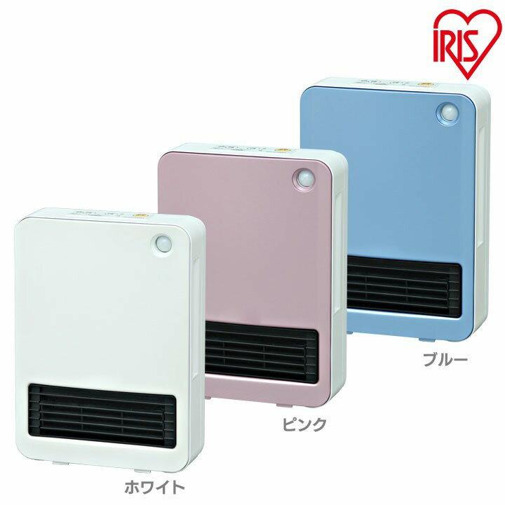 <br/><br/>  現貨 日本直送 輕型 安全 電暖器 日本 IRIS OHYAMA JCH-125T 3色 安全 暖爐<br/><br/>