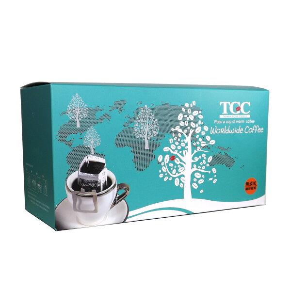 【TGC】聖塔芭芭拉聖文森SHG(熱帶雨林認證)濾掛式掛耳咖啡20入,下訂後即新鮮烘培,100%阿拉比卡種單品莊園咖啡豆