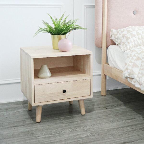 床頭櫃 小茶几 邊几 單抽 全實木 簡約 北歐  MIFF家具展金獎【KNS-304】品歐家具
