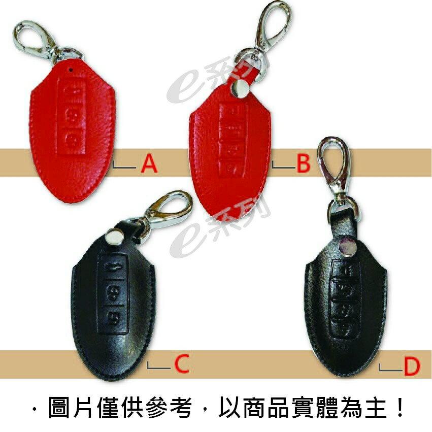 e系列汽車用品【皮革鑰匙套】 NISSAN 與 INFINITI 車種通用 盾型皮套 鑰匙保護包 自然皮革紋理