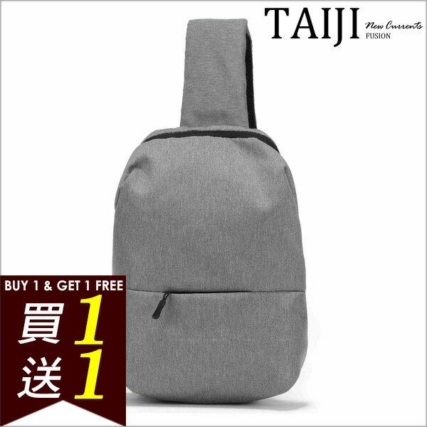 TAIJI:帆布單肩包‧質感帆布無縫拉鍊透氣單肩斜背包‧一色【NXA0912】-TAIJI-