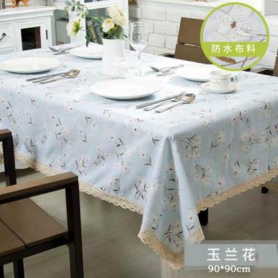 【PVC花邊臺布-90*90cm-2款組】歐式餐桌佈防水油燙免洗軟塑膠桌墊(可混搭)-7101001
