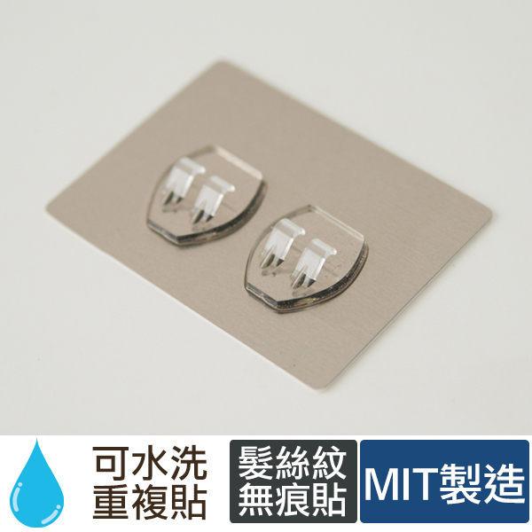 無痕貼重覆貼peachylife金屬面無痕貼雙勾MIT台灣製完美主義【C000N-01】