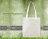 鉑麗星 復刻工藝 文青肩背扁袋帆布袋A3 手提袋(1入) 環保袋 書袋 休閒袋 文創商品 台灣製造 遠東紡紗一級棉 100個可客製 - 限時優惠好康折扣