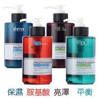 Keyra奇拉 保濕/亮澤/氨基酸/平衡洗髮精(清涼) 1000ml 0