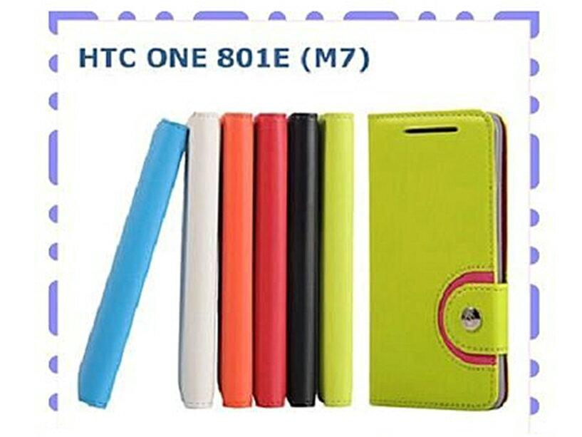 ☆宏達電Htc One M7 倍思彩虹系列 Htc One M7 超薄手機保護皮套 保護殼【清倉】