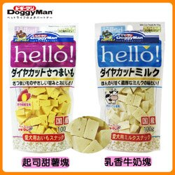 DOGGYMAN犬用Hello角切乳香牛奶/起司甜薯塊100g