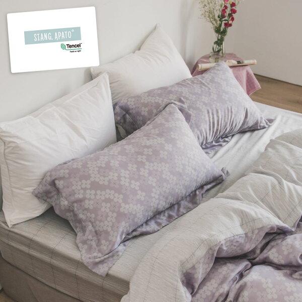 【預購】天絲舖棉被套床包組-加大【番紅花紫】涼感翔仔居家100%tencel