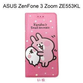 卡娜赫拉皮套ASUSZenFone3ZoomZE553KL(5.5吋)【正版授權】