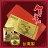 春佰億 新年五路財神五福臨門 (雙面加厚金鈔5張+狗年開運一元錢母5入) 台灣製造 風水好運金錢母 紀念收藏 - 限時優惠好康折扣