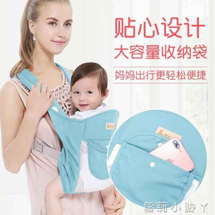 嬰兒背帶 嬰兒背帶新生兒多功能寶寶外出輕便前抱式抱帶橫抱式簡易前后兩用[優品生活館]