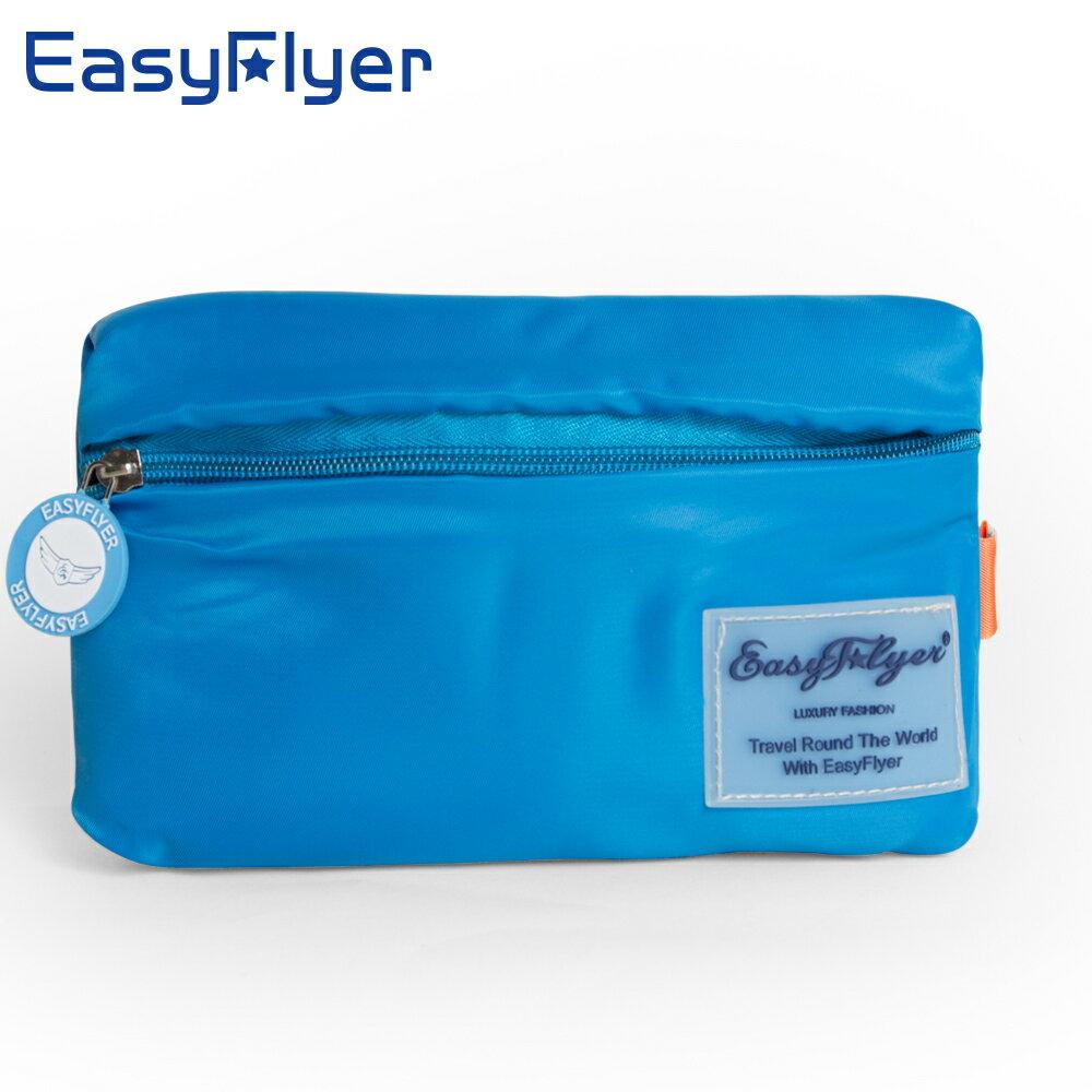 ~EasyFlyer易飛翔~輕量型收納提包^(藍^)
