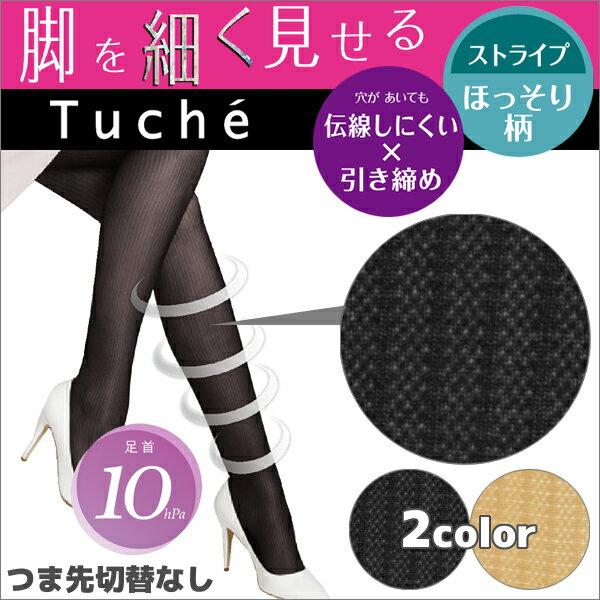 GUNZE日本郡是Tuche條紋著壓不勾絲絲襪TU294G
