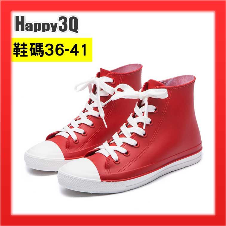 防水帆布鞋中筒雨鞋短筒雨靴時尚雨鞋女生雨靴防水短靴-多款36-41【AAA2188】