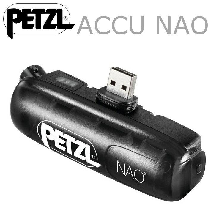 Petzl ACCU NAO 充電式鋰電池/充電電池/NAO專用/頭燈電池 E36200 2